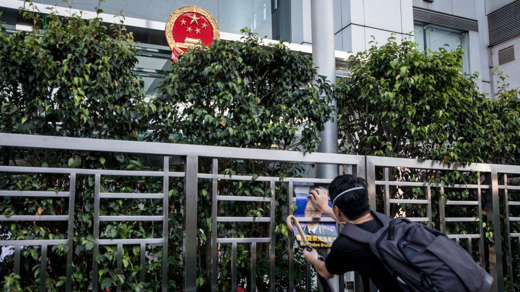 中国全国人大将为香港设立国安法